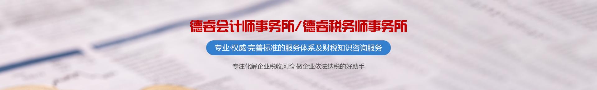 http://www.dgderui.cn/data/images/slide/20190711094937_466.jpg